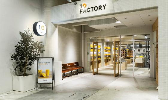 store_img_02-2